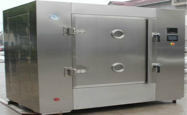南京真空冷冻干燥机常见的故障和解决方法